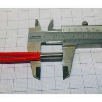 Heater Cartridge - 24v - 40w