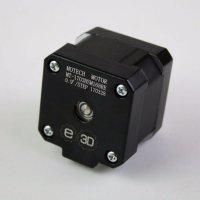 Compact but Powerful Motor Nema17